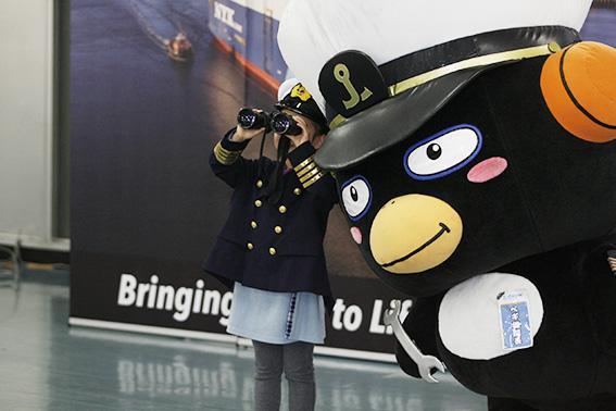 日本郵船・全日本海員組合「みんなも船長!~大型コンテナ船や高速船を操船してみよう~