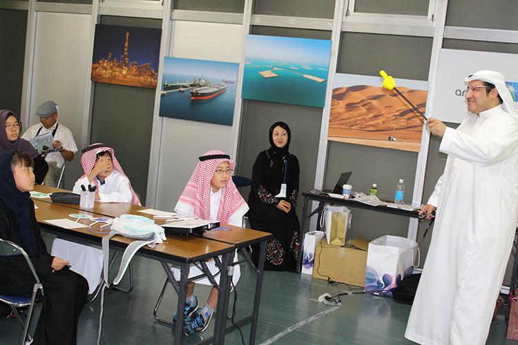 アラムコ・アジア・ジャパン「サウジアラビアと石油のひみつ」