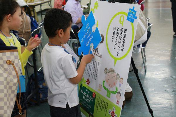 日本教職員組合・子どもの人権連「子どもが主役!楽しくゲームにチャレンジ」