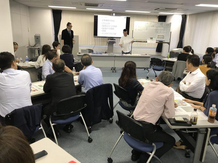 グローバル・コンパクト・ネットワーク・ジャパン