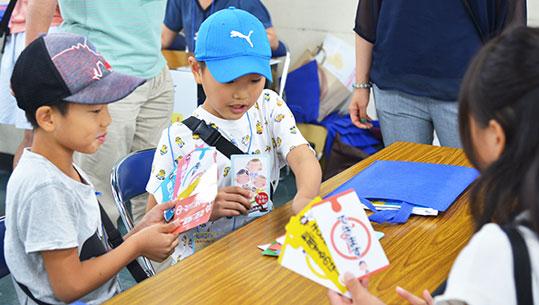 日本教職員組合・子どもの人権連
