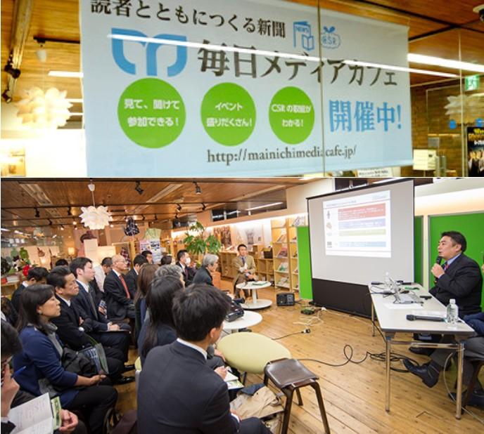 mainichi_media_cafe